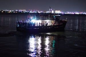 Visitors' Day boat departing